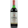 Fronsac Rouge 1994 CH. Tessendey